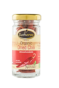 Organic Dried Chili.png