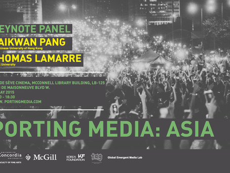 "Upcoming Conference ""Porting Media: Asia"" May 15-17 at Concordia"