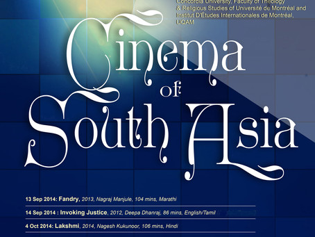 Screenings: The Kabir Centre's 4th Annual Film Festival