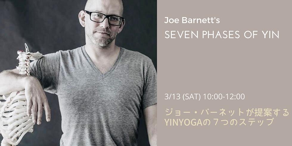 Seven Phases of Yin   Joe Barnett   ジョー・バーネットが提案する、YIN YOGAの7つのステップ 120min.