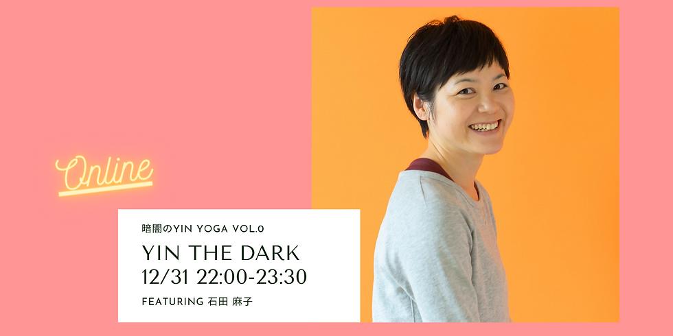YIN THE DARK 暗闇のYIN YOGA Featuring 石田麻子