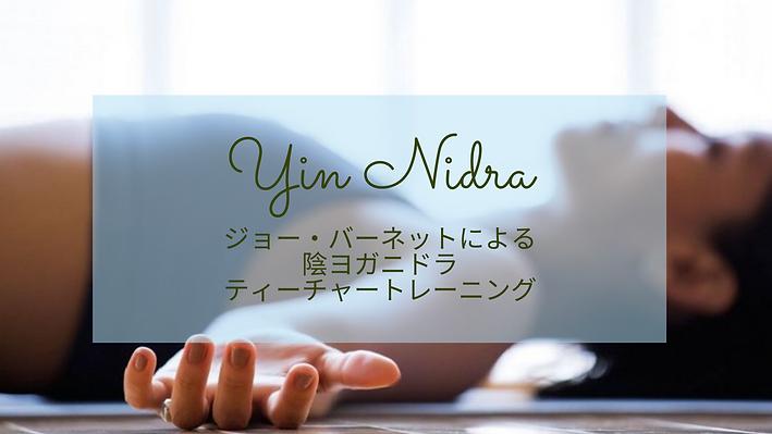 Yin Nidra.png