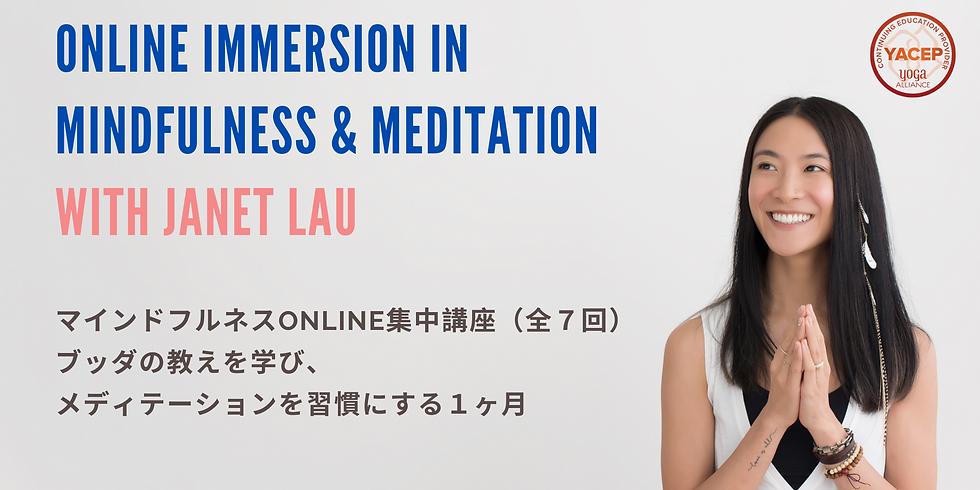 マインドフルネスONLINE集中講座|ブッダの教えを学び、メディテーションを習慣にする1ヶ月
