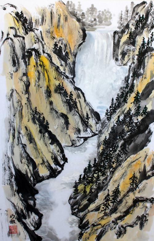 Yellow Stonefall