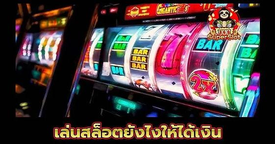 playing-slots-to-make-money.jpg