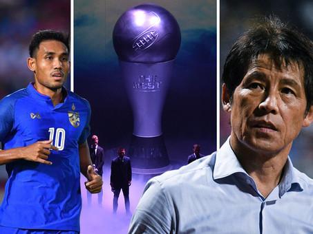 ฟีฟ่า ฟุตบอล อวอร์ด 2019 เปิดผลโหวต มุ้ย ธีรศิลป์ - อากิระ นิชิโนะ