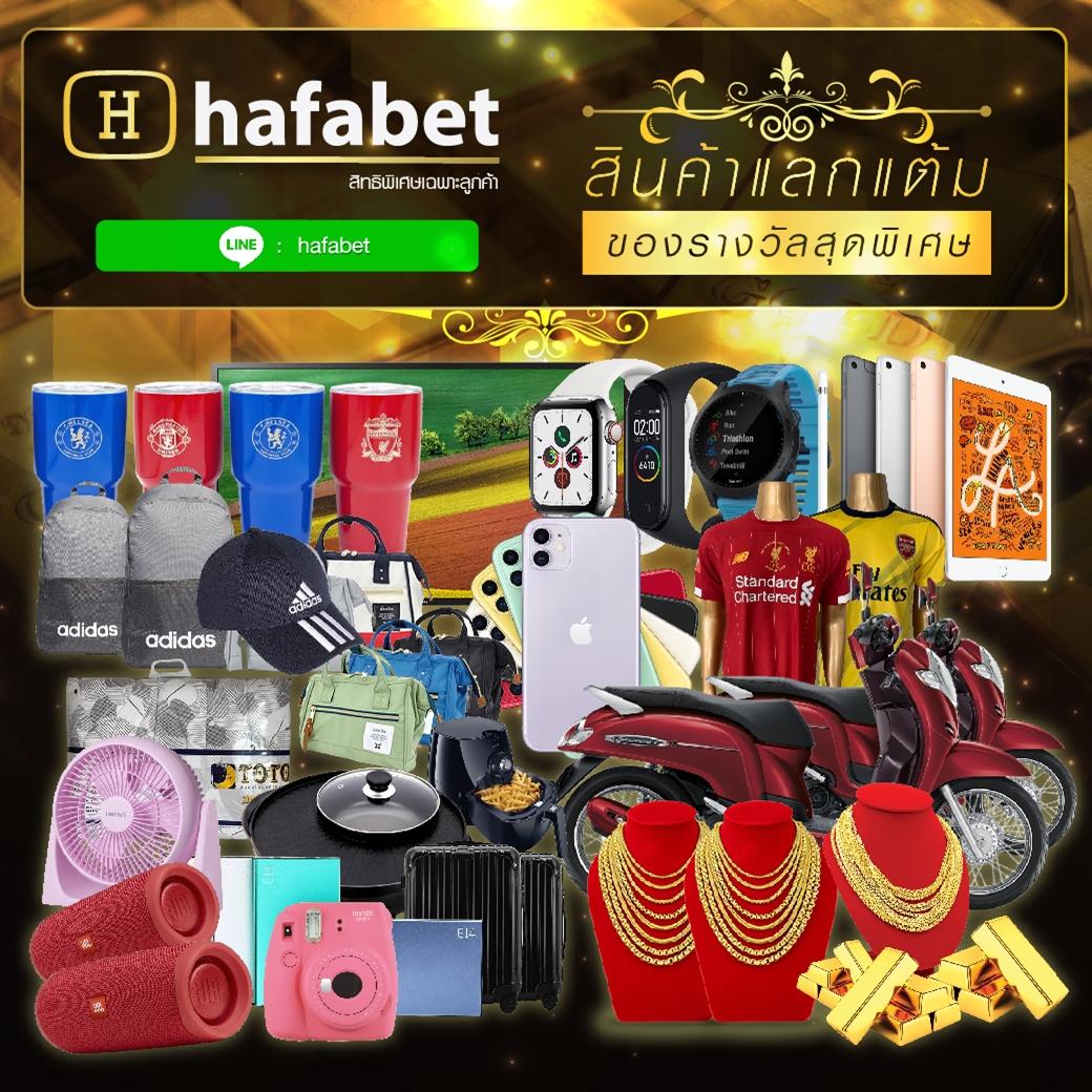 hafabet_rewards