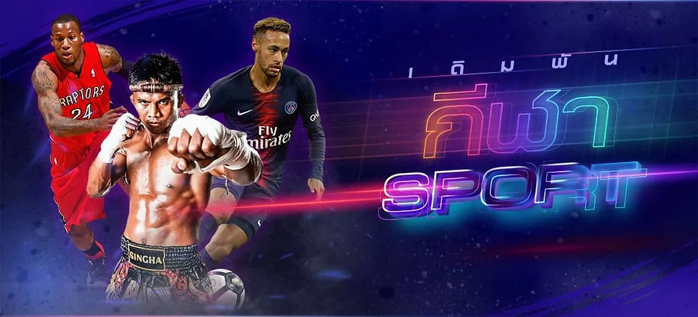 sport-sbobet.jpg