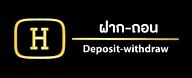 Depwith-300x122.png