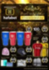 hafabet_rewards1.jpg