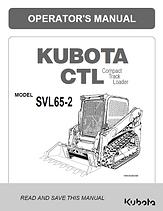 Kubota SVL65-2