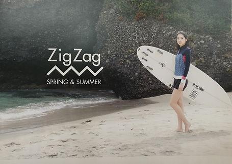 ZigZag表紙
