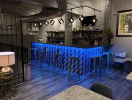 VP Bar Lights