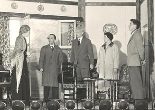 1956 Suspect, Nov (1).jpg