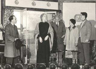 1956 Suspect, Nov (2).jpg