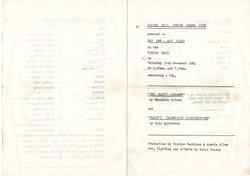1984 Junior Club 15th Dec (1)_edited