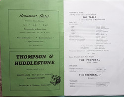 1978 Drama Festival Prog 1
