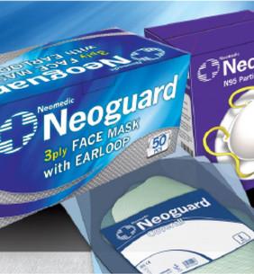 Neoguard