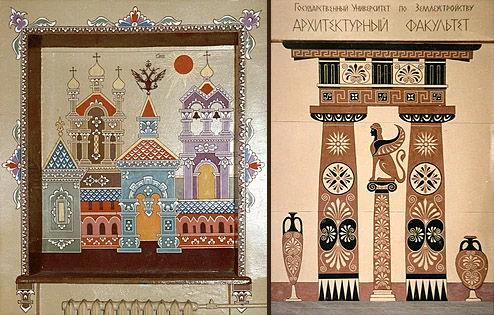 Государственный Университет по Землеустройству, стенная роспись