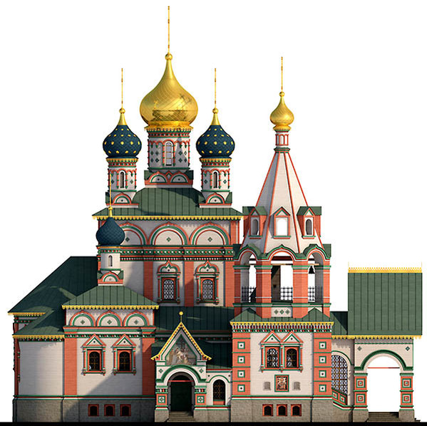 Domodedovo-2.jpg