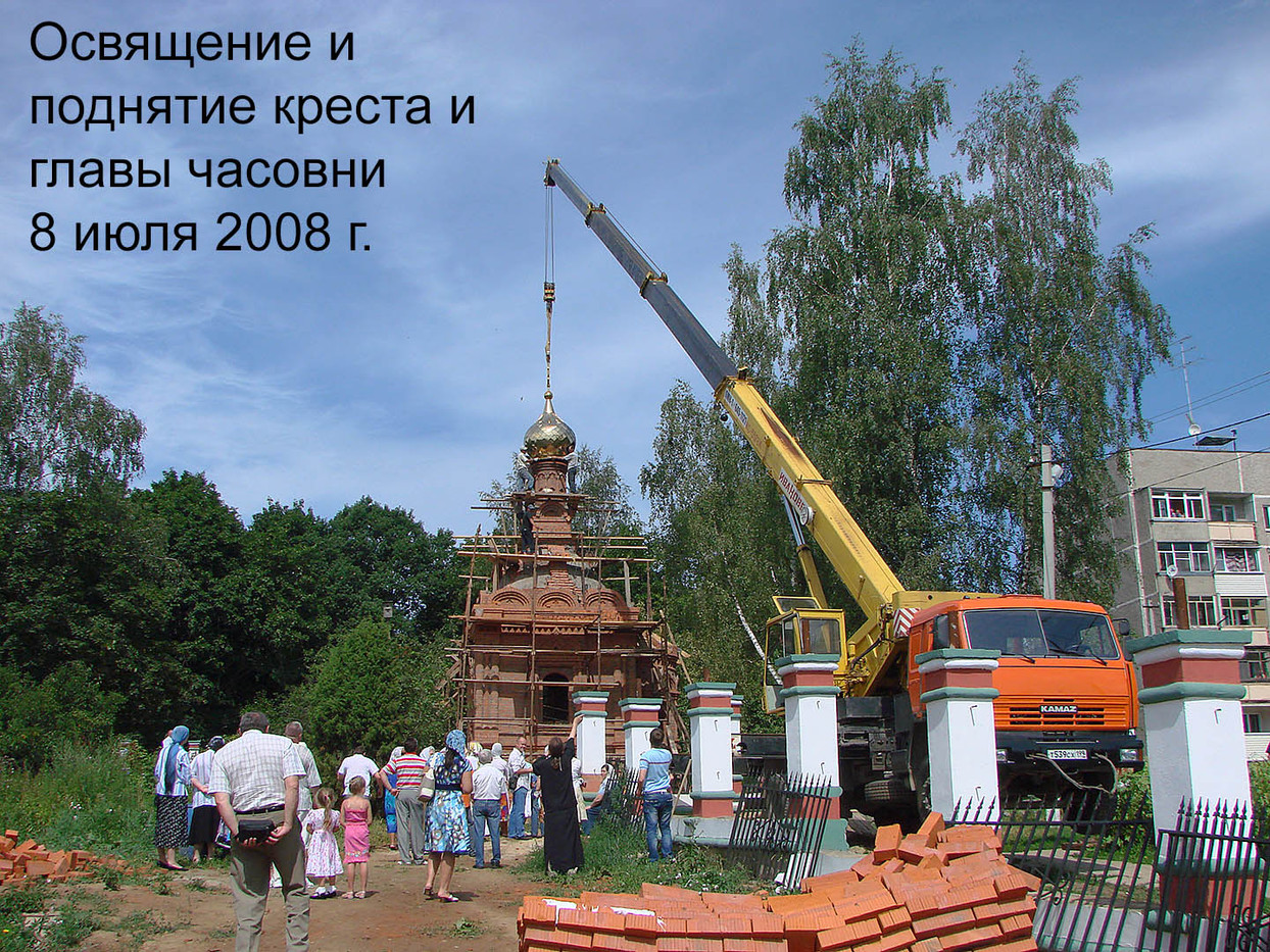 Churilkovo-chasovnya-12.jpg