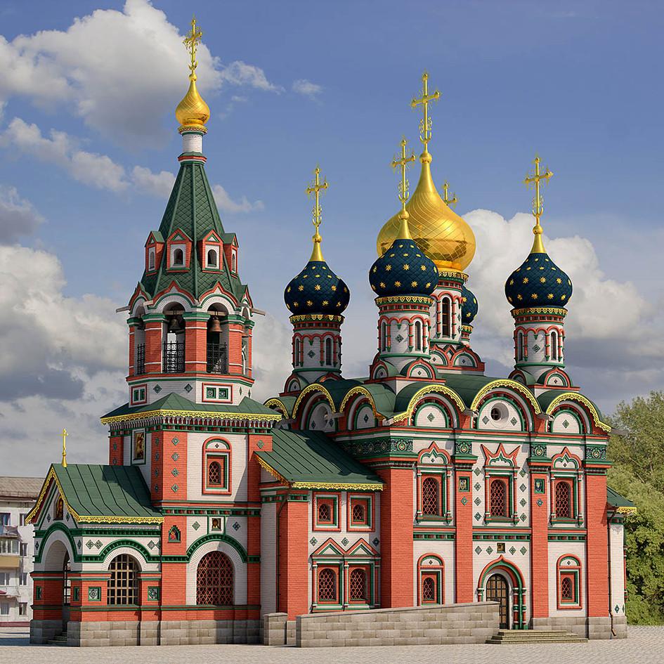 Dalnegorsk-Georgiya-1.jpg