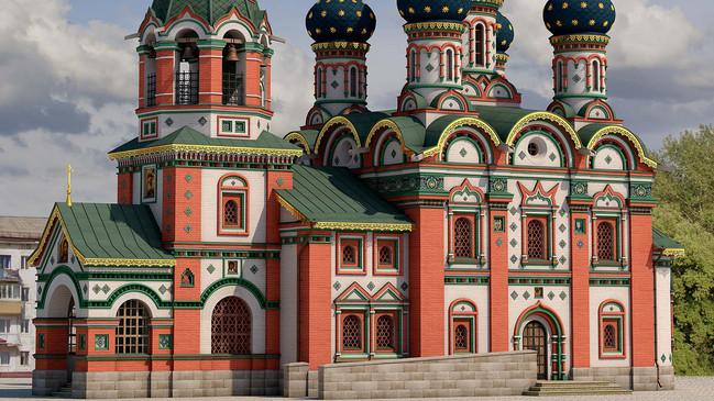 Dalnegorsk-Georgiya-3.jpg