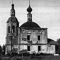 Kuzovlevo.jpg