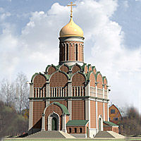 Danilovo.jpg