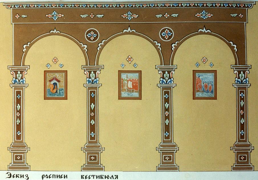 Эскиз росписи вестибюля