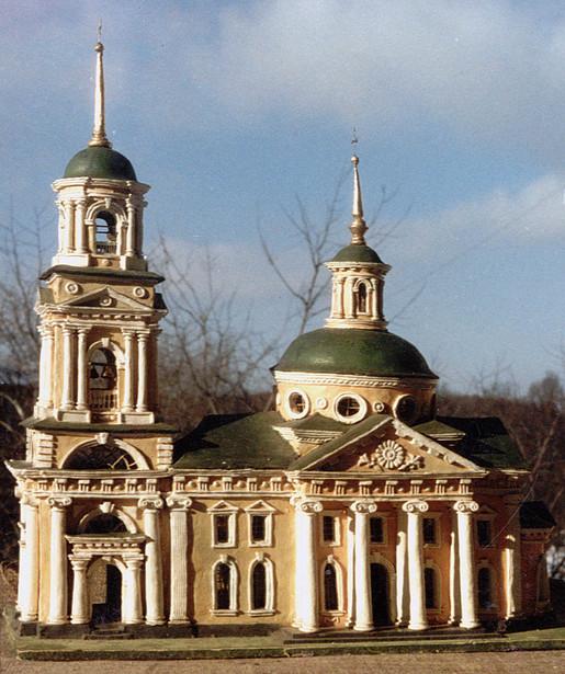 Храм в стиле Классицизм