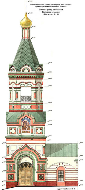 Kolychevo-hram-10.jpg