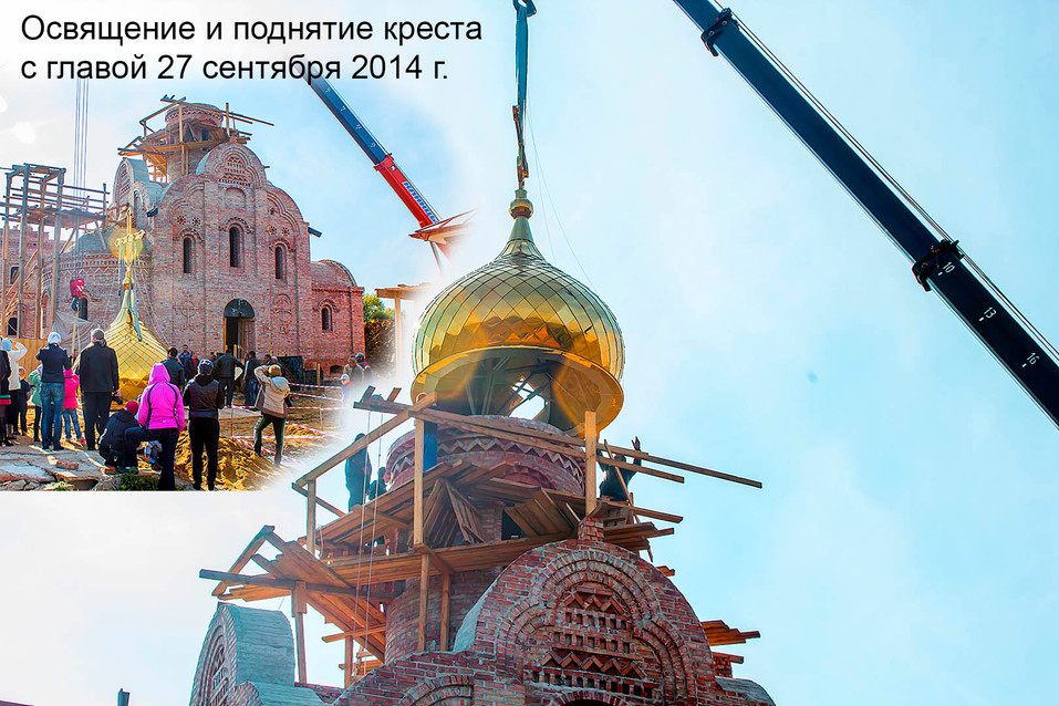 Belye_Stolby-Vsetsaritsa-10.jpg