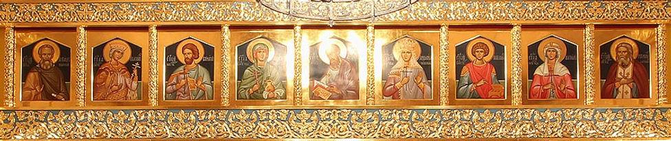 Иконы пядничного ряда иконостаса