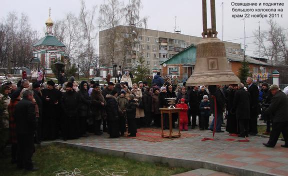 Churilkovo-chasovnya-11.jpg