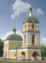 Iliinskoe-2.jpg