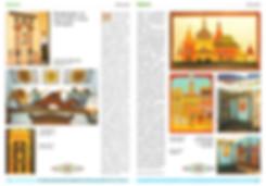 """Возможен ли русский стиль сегодня. Журнал """"Красивые дома"""" , Первый выпуск `97. Журнал """"Красивые дома"""