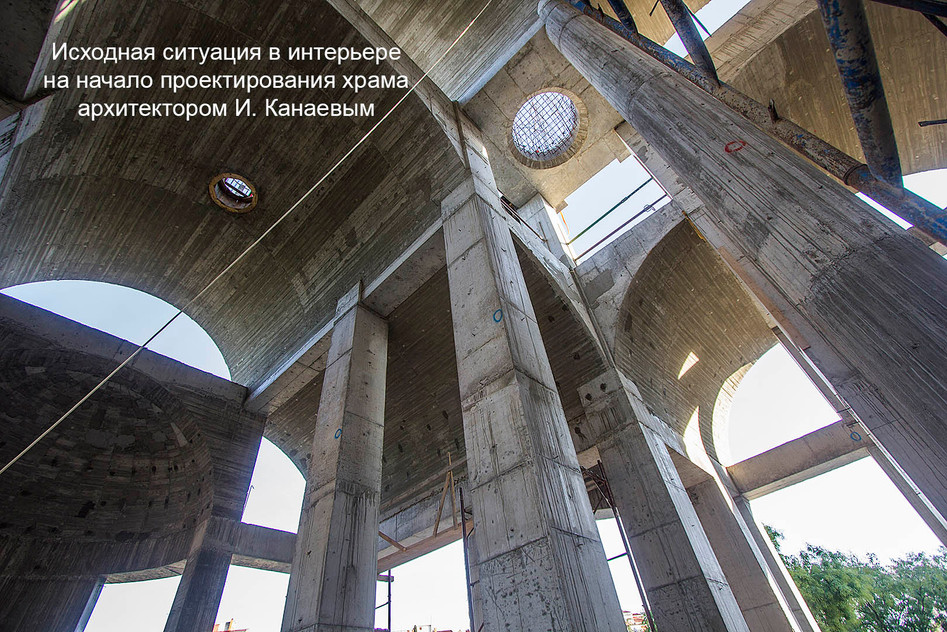 Skopje-hram-22.jpg