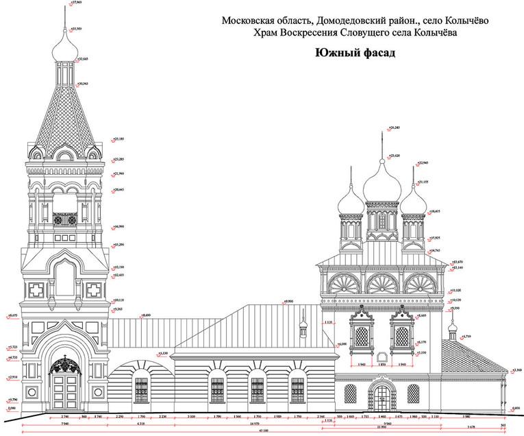Kolychevo-hram-3.jpg