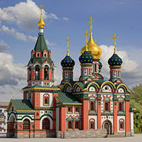 Dalnegorsk_Georgia.jpg