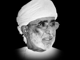 Colonel Said bin Salem al Wahaibi