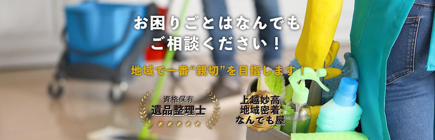 top_slide_1.jpg
