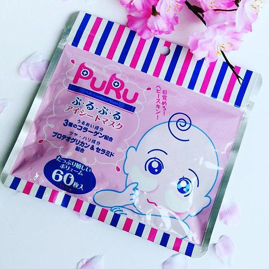 Puru Eye Sheet Mask анти-возрастные патчи для глаз
