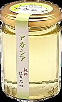 アカシアの蜂蜜150g.png