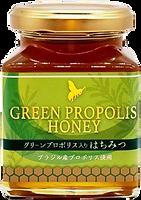 グリーンプロポリスハネー3000円のほう.png