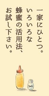 kurashi_p12.png