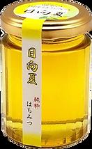 日向夏の蜂蜜150g.png