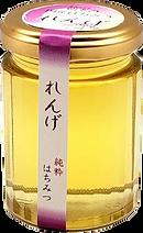 れんげの蜂蜜本150g.png