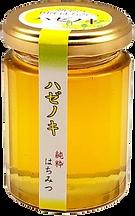ハゼノキの蜂蜜150g.png
