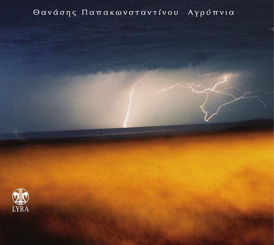Θανάσης Παπακωνσταντίνου - Αγρύπνια (CD)